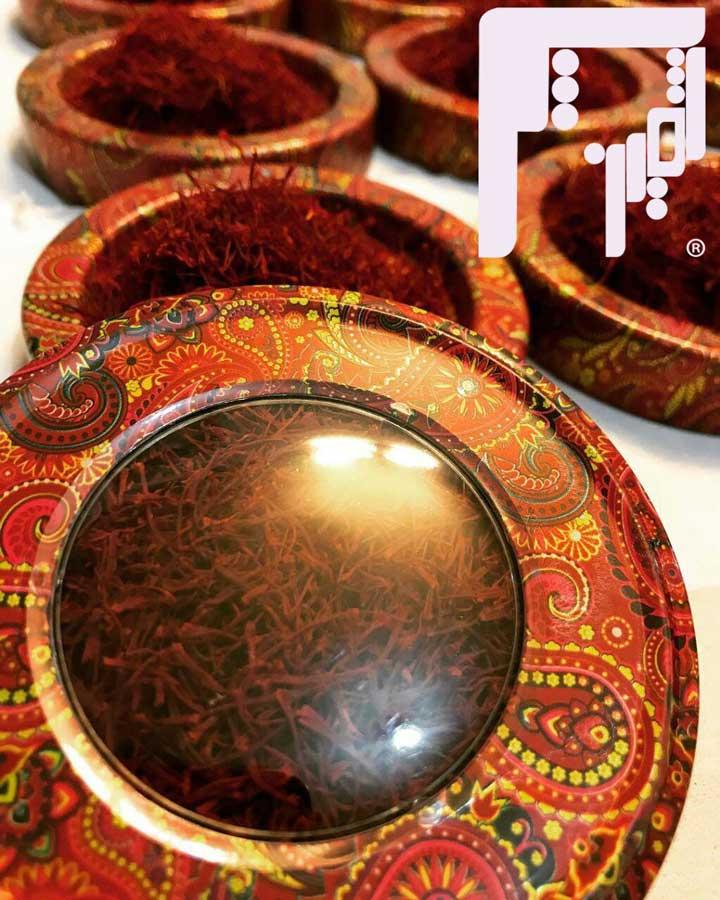خرید اینترنتی ظروف خاتم زعفران