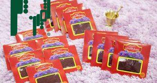 قیمت پاکت بسته بندی زعفران