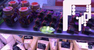 جدیدترین ظروف بسته بندی زعفران