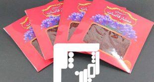 خرید پاکت مقوایی زعفران
