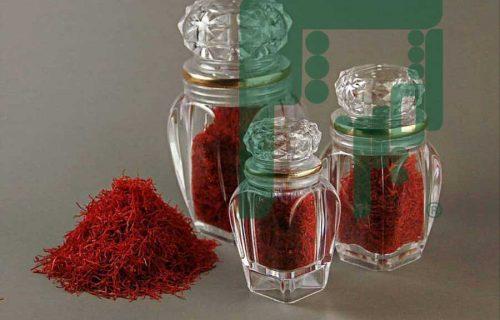 انواع ظروف بسته بندی زعفران