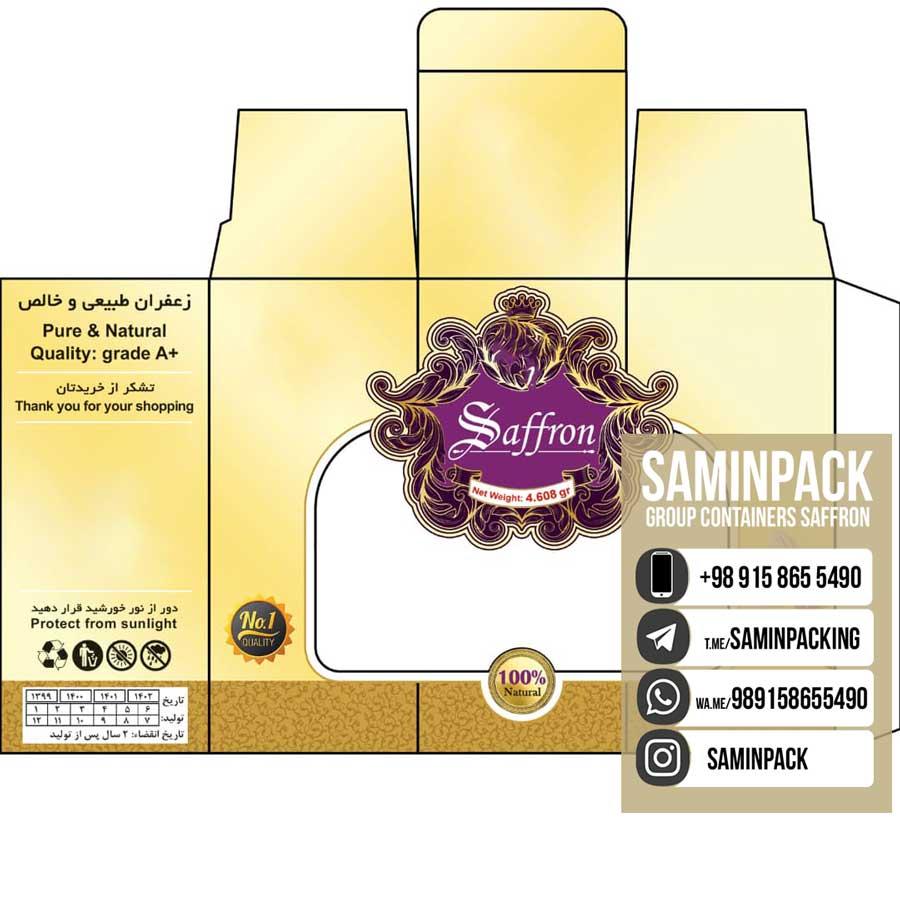 چاپ بسته بندی زعفران برای صادرات